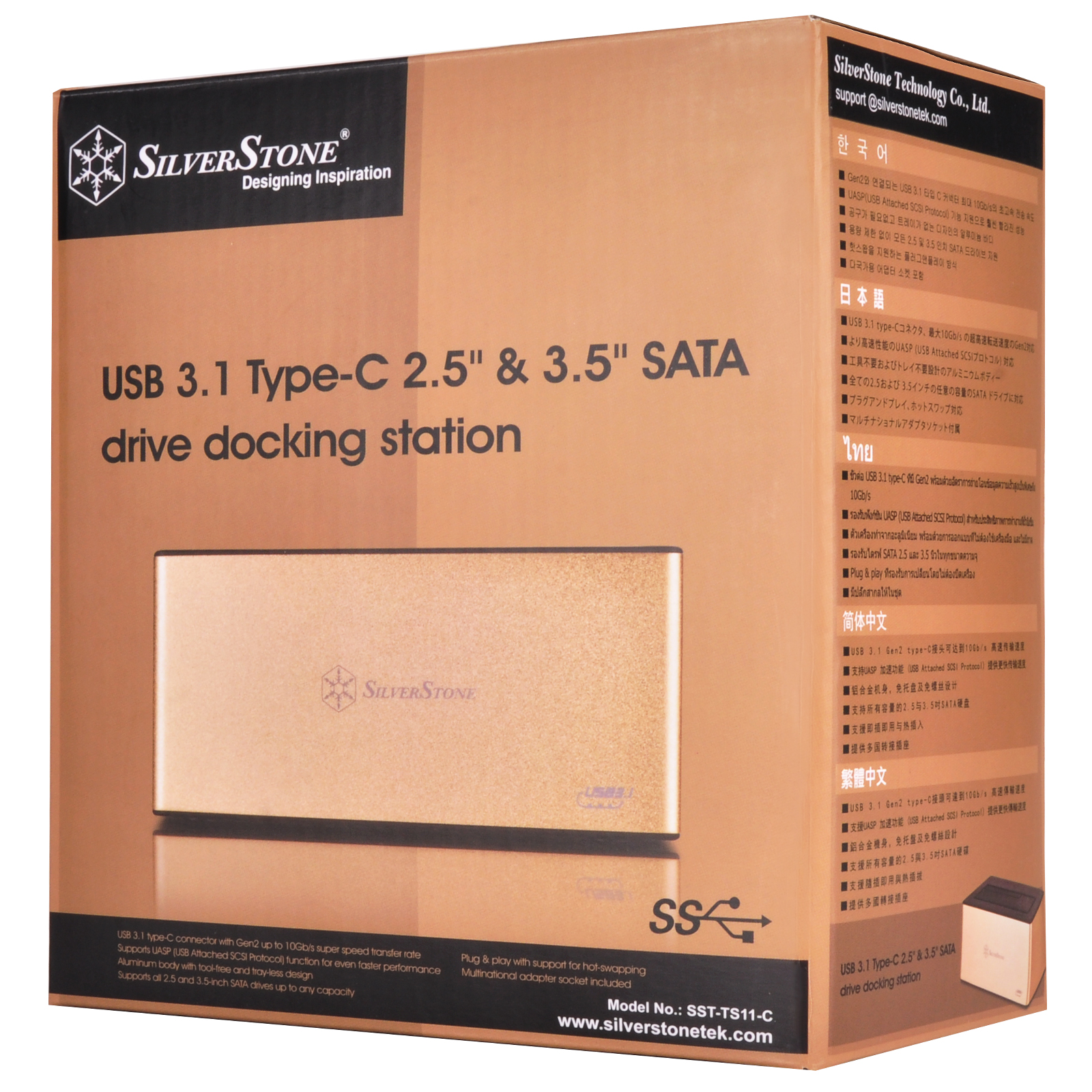 SilverStone HARD DISK OR SSD DOCKING STATION USB 3.1 type-C